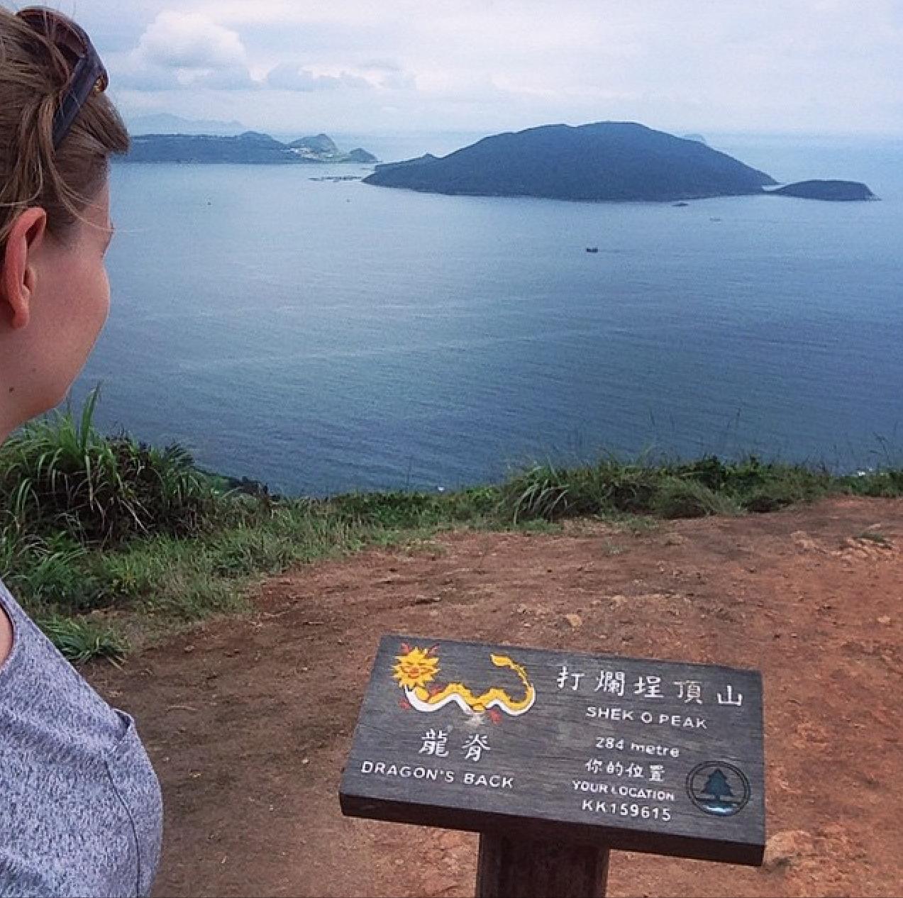 dragons-back-hong-kong-hiking